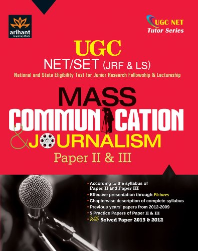 ugc mass communication Updated syllabus for cbse ugc net exam of all subjects syllabus of  ugc  net syllabus july 2018  63, mass communication and journalism, download.