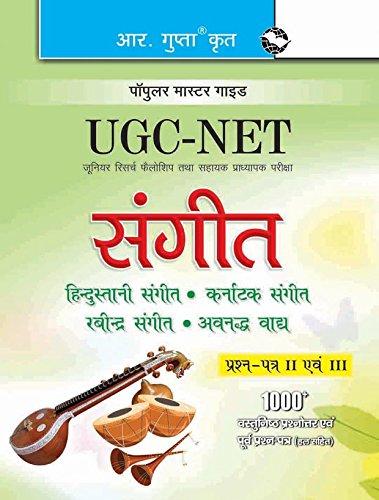 carnatic books pdf