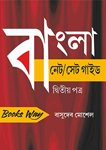 book fair essay A book fair is a fair for selling and displaying books on various subjects a book fair is usually arranged on the important days of a year as 21st.