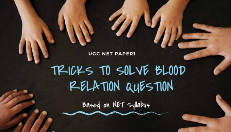 Tricks to Solve Blood Relations Problems in Reasoning