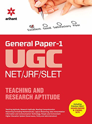 Top 10 Recommended UGC NET BOOKS for Paper1 [Updated]