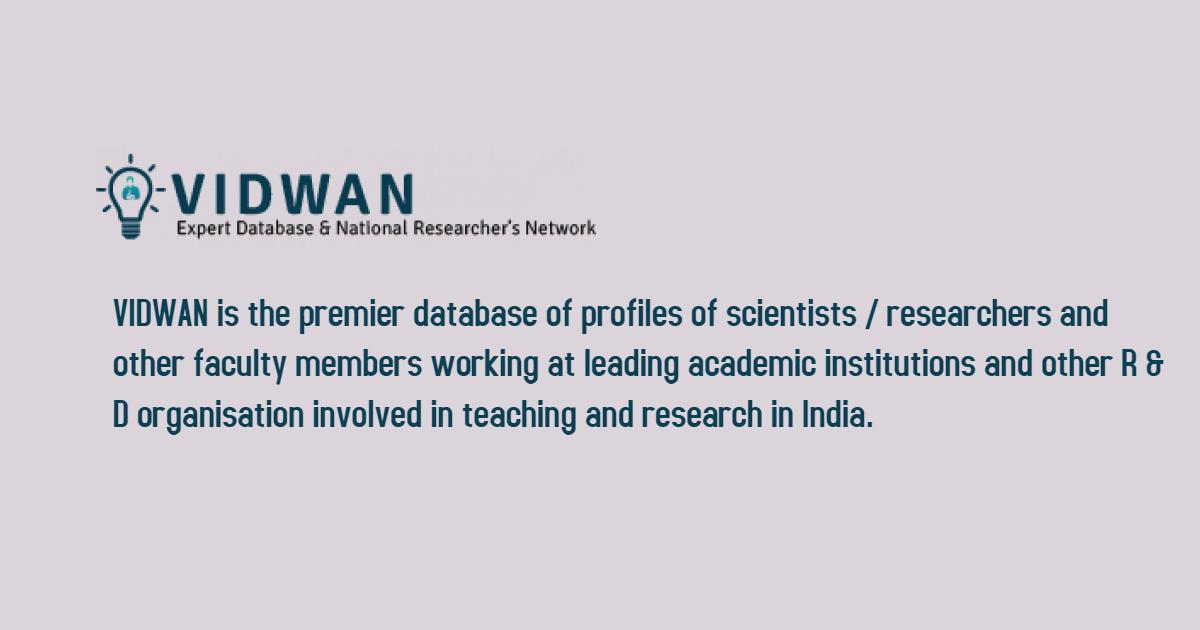 #14 e-Vidwan